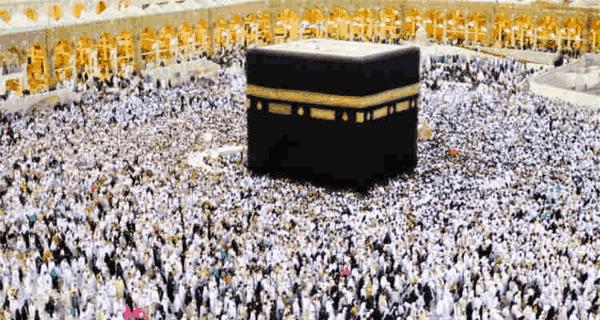 Haji Seperti Rosululloh salallaahu 'alaihi wasallam